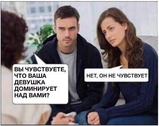 """Приколы и мемы про """"это"""" (13 фото)"""