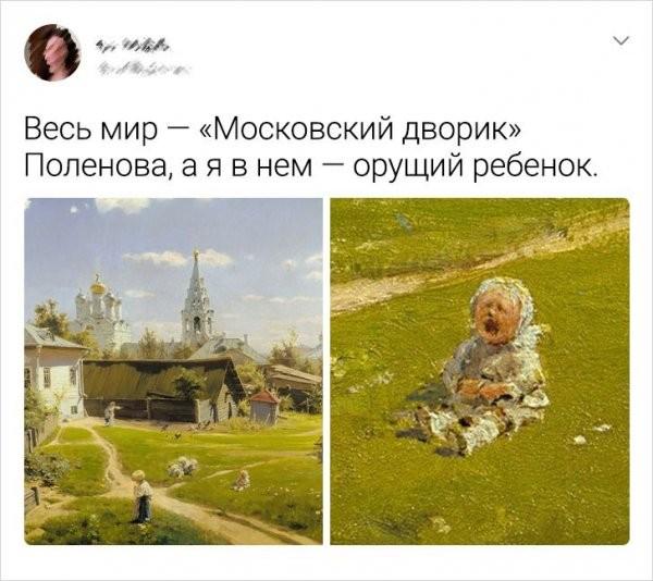 Подборка забавных твитов (16 фото)
