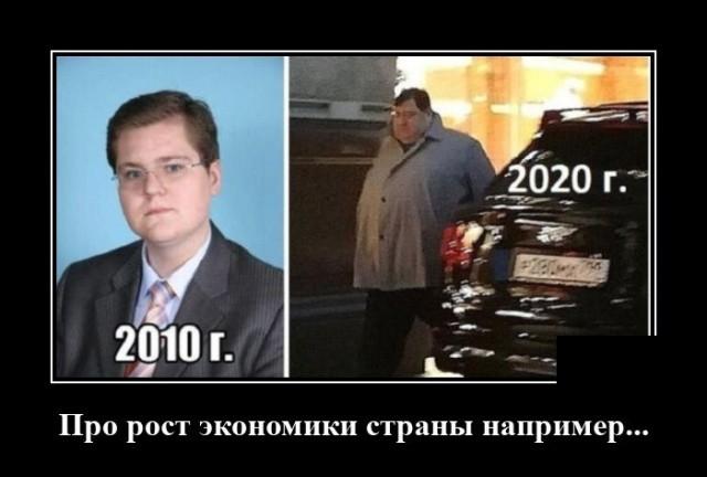 Демотиваторы (20 фото) 14.08.2020