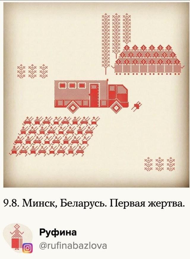 Пользователи Сети высказались о протестах в Белоруссии (10 фото)