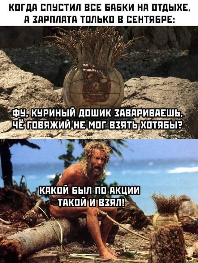 Подборка прикольных фото (68 фото) 17.08.2020