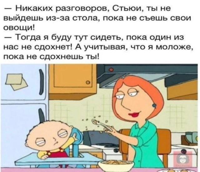 """Истории и шутки про """"яжматерей"""", детей и семейные отношения (15 фото)"""