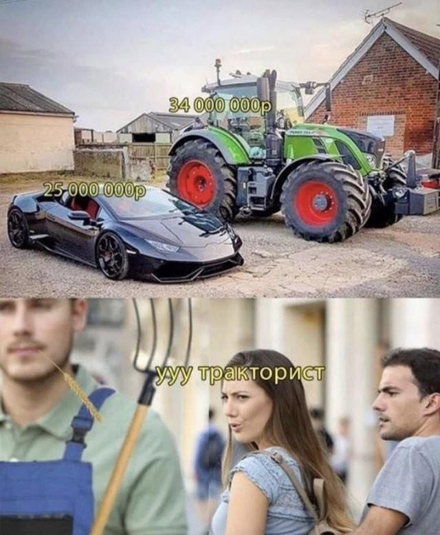 Лучшие шутки и мемы из интернета (15 фото)