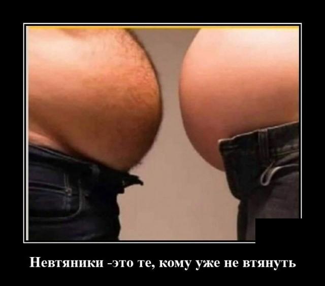 Демотиваторы (20 фото) 18.08.2020