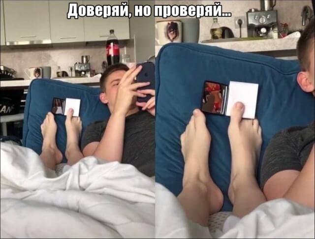 Подборка прикольных фото (66 фото) 18.08.2020