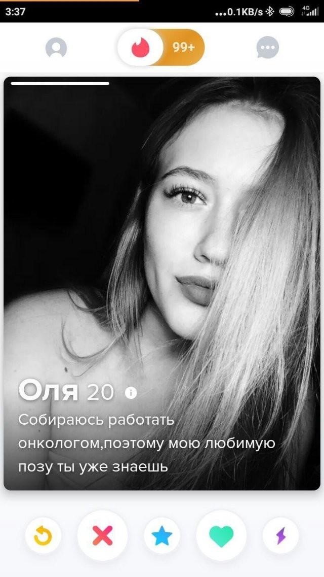 Одинокие люди желают познакомиться (12 фото)