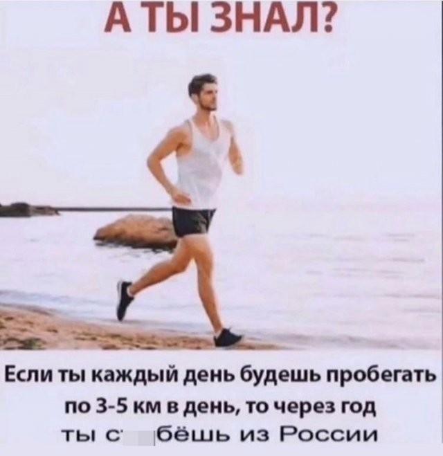 Забавные шутки и мемы из Сети (15 фото)