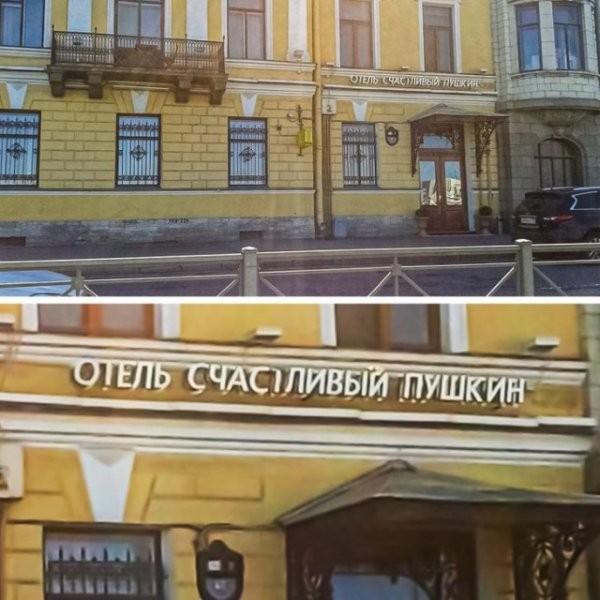 Вывески и таблички Санкт-Петербурга, отдельный вид искусства (18 фото)