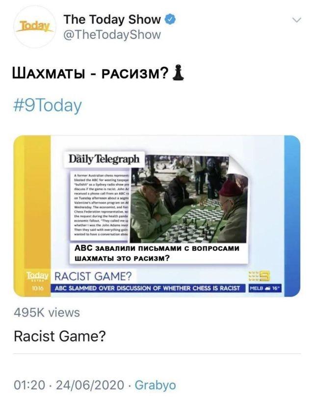Тред безумных инициатив и запретов по борьбе с расизмом (13 фото)