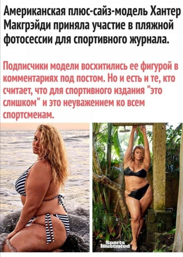 Мемы про девушек (15 фото)