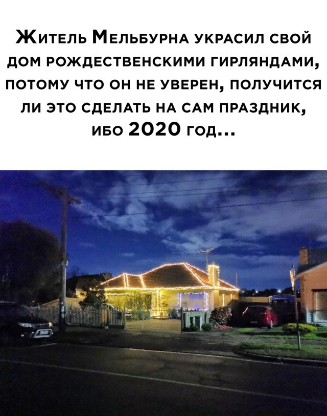Подборка прикольных фото (67 фото) 21.08.2020