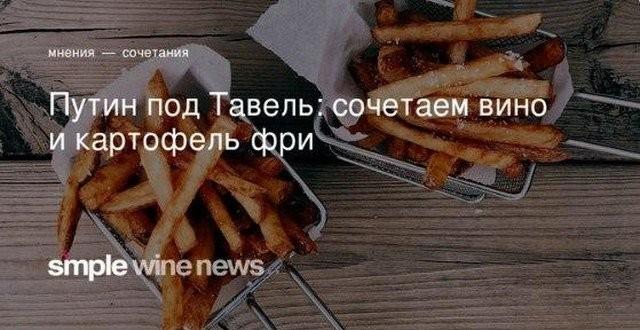 Смешные и нелепые заголовки в СМИ (10 фото)
