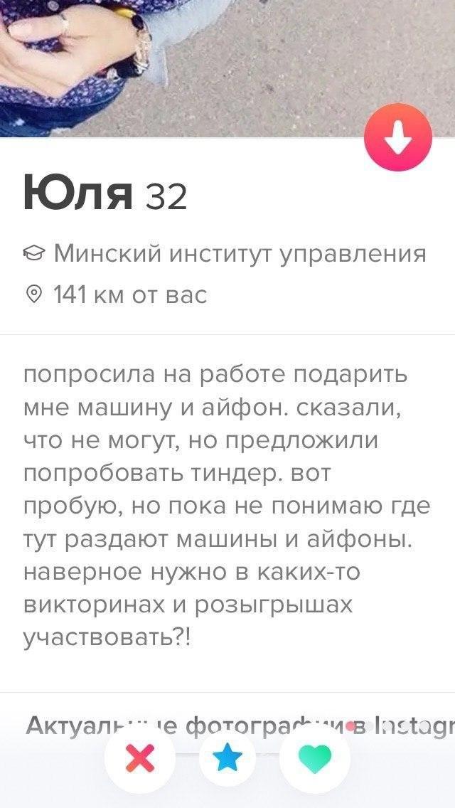 Анкеты от людей, которые отчаялись найти любовь (12 фото)