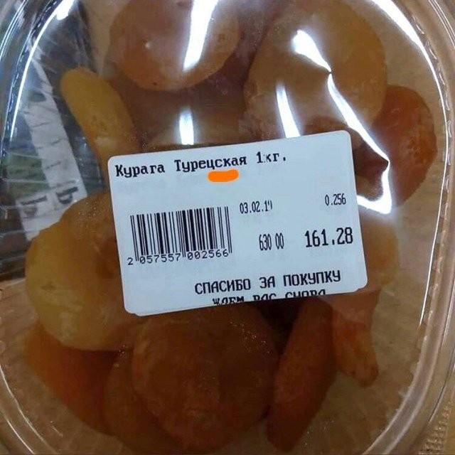 Ошибки, которые мы видим в магазинах (10 фото)