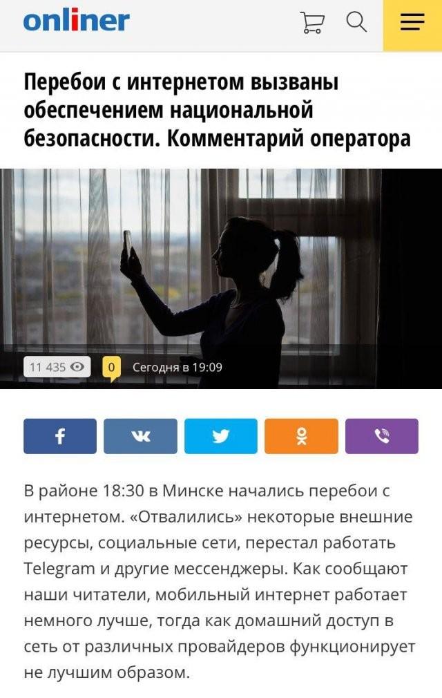 Забавные и смешные заголовки из СМИ (10 фото)