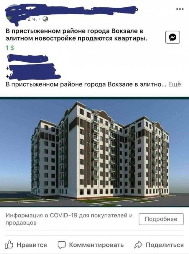 Российские шедевры рекламы (14 фото)
