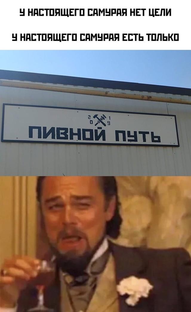 Подборка прикольных фото (63 фото) 28.08.2020