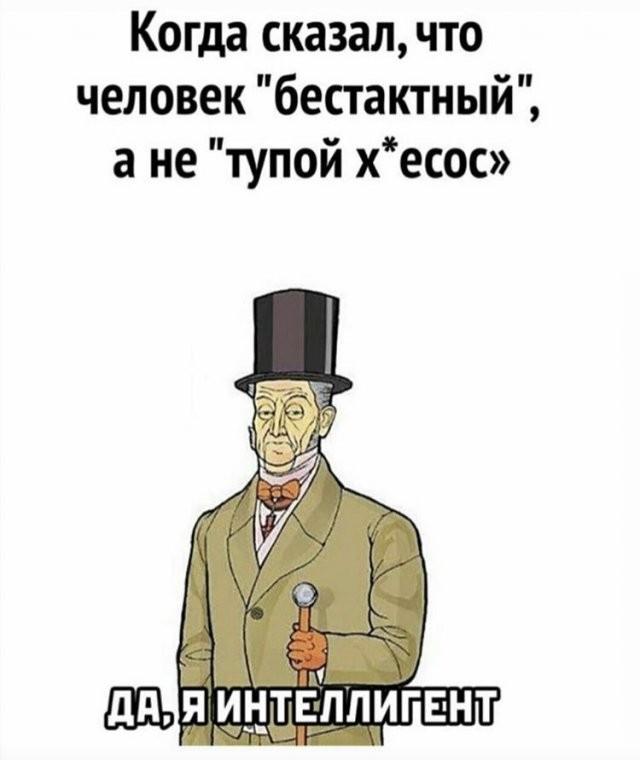 Лучшие мемы и забавные шутки из Сети (15 фото)