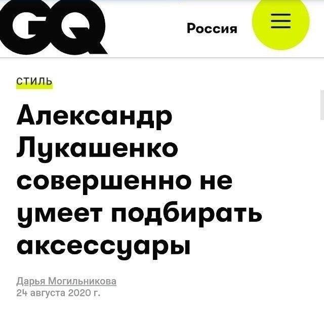 О чем пишут российские СМИ? (11 фото)