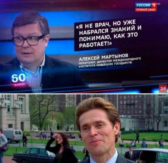 Приколы с российского телевидения (15 фото)