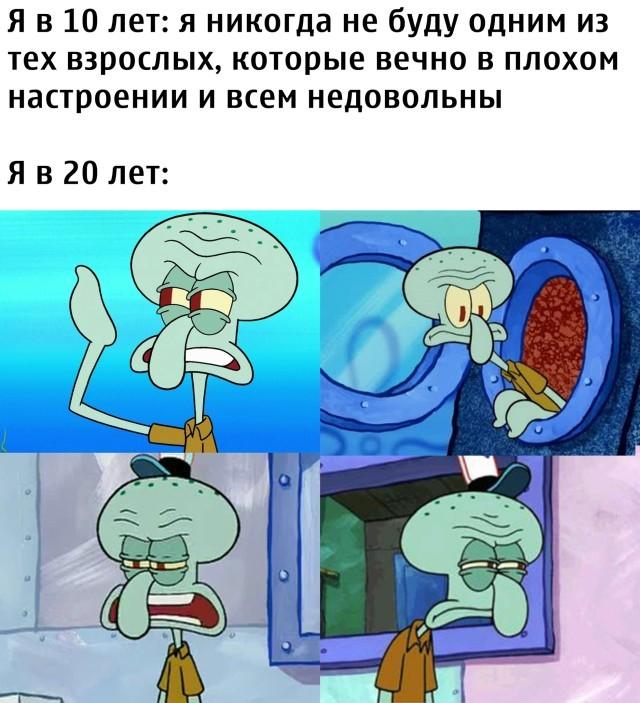 Подборка прикольных фото (63 фото) 31.08.2020
