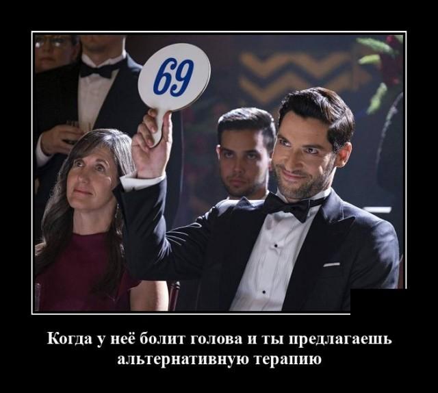 Демотиваторы (20 фото) 01.09.2020