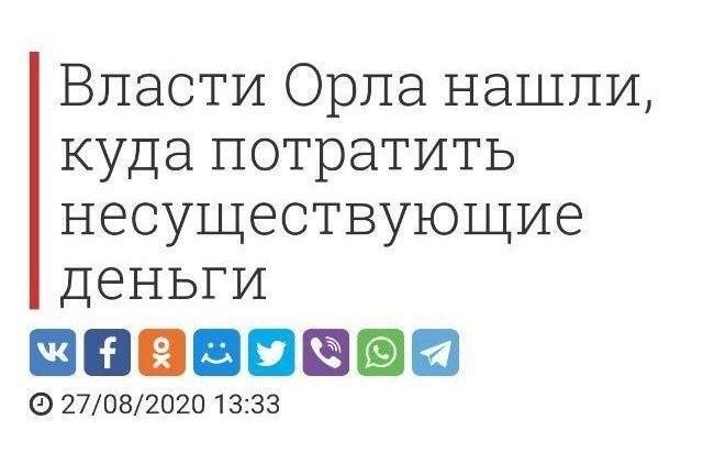 Российские СМИ: последние новости (10 фото)