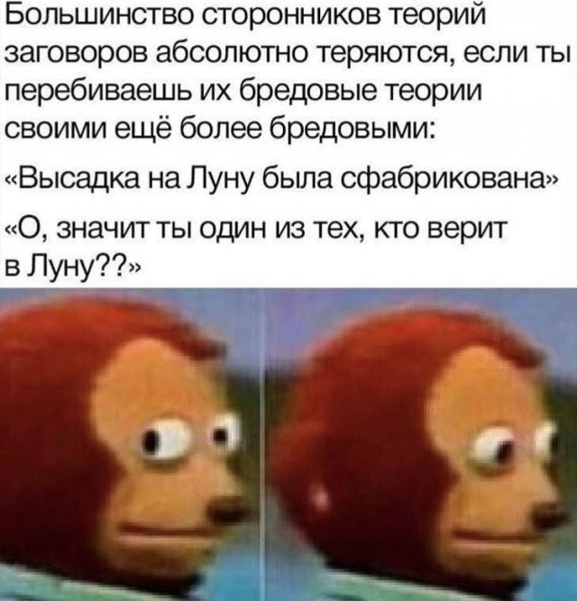 Лучшие шутки и мемы из Сети (17 фото)