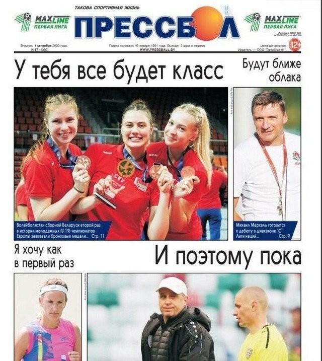 Заголовки в российских СМИ, после которых впадаешь в ступор (10 фото)