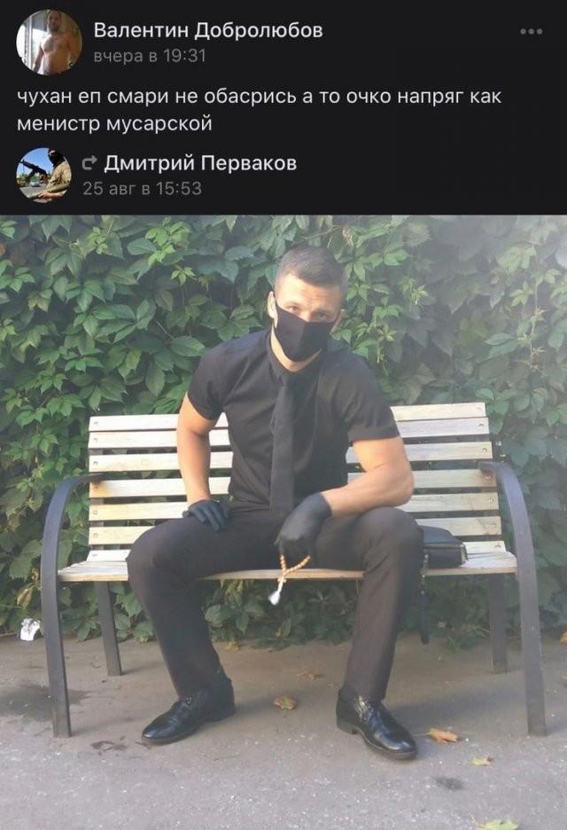 Странные и смешные ситуации с российских просторов (15 фото)