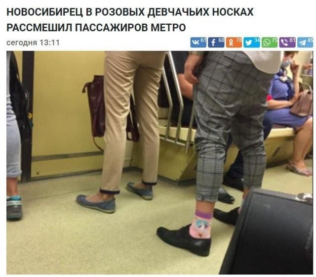 Странная работа редакторов в СМИ (10 фото)