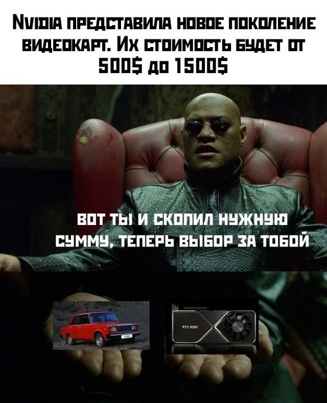 Подборка прикольных фото (64 фото) 03.09.2020