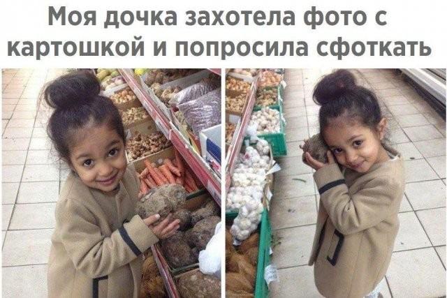 """Мемы и приколы про """"яжматерей"""", детей и семейные отношение (15 фото)"""