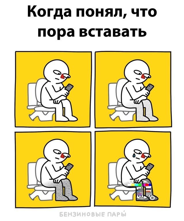 Подборка прикольных фото (64 фото) 04.09.2020