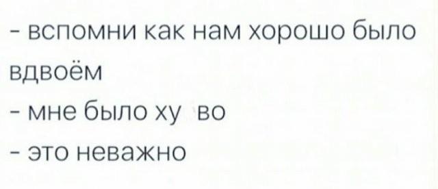 Лучшие мемы и юмор из Сети (19 фото)