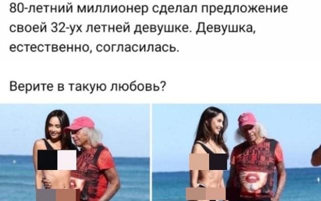 Приколы и мемы про девушек (15 фото)