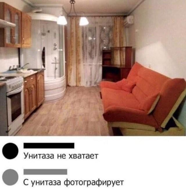 Приколы и шутки про ипотеку (13 фото)