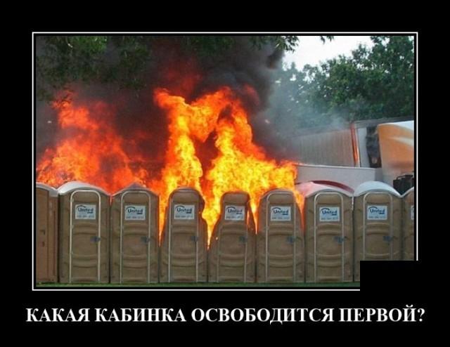 Демотиваторы (20 фото) 08.09.2020