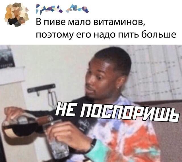 Подборка прикольных фото (62 фото) 08.09.2020