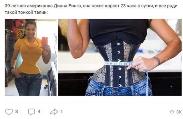 Шутки про современных девушек (11 фото)