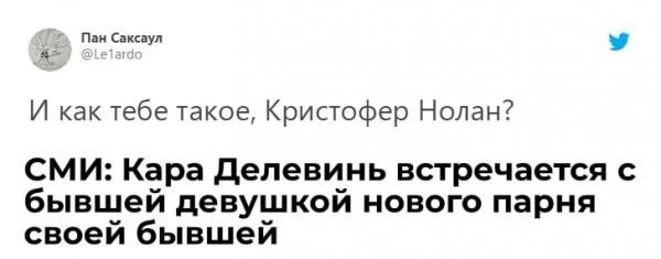 """Пользователи шутят о новом фильме """"Довод"""" и о нем самом (10 фото)"""