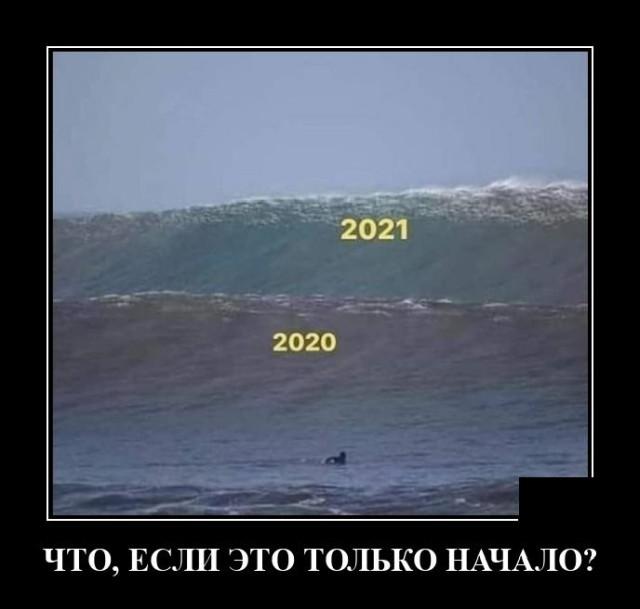 Демотиваторы (20 фото) 09.09.2020