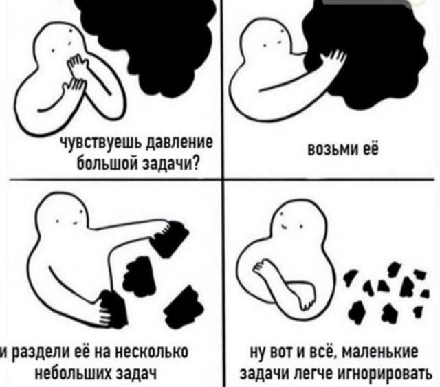 Лучшие мемы из Сети (15 фото)