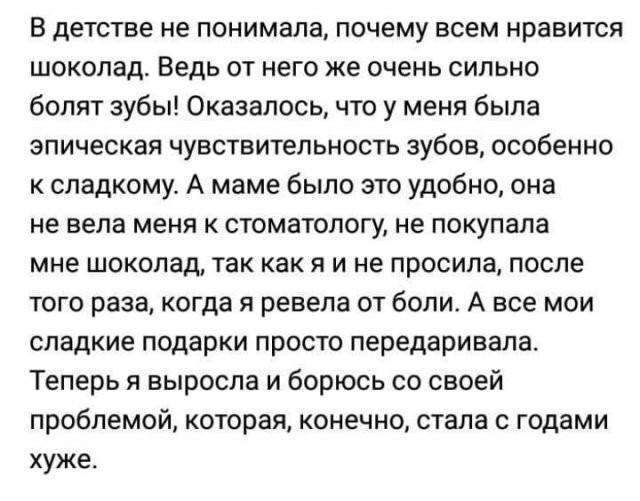 """Мемы и приколы про """"яжматерей"""" и семейные отношения (15 фото)"""