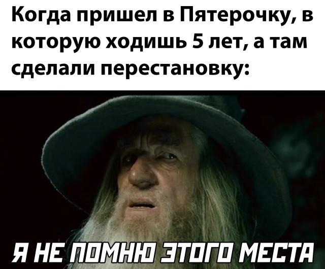 Подборка прикольных фото (64 фото) 10.09.2020