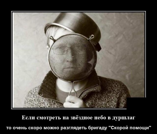 Демотиваторы (20 фото) 10.09.2020