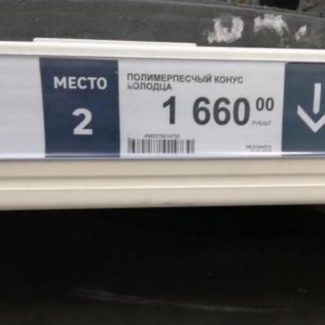 Опечатки в магазинах, после которых становится смешно (10 фото)