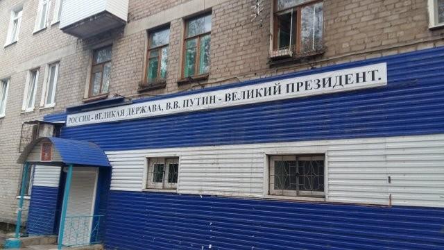Только в России (14 фото)
