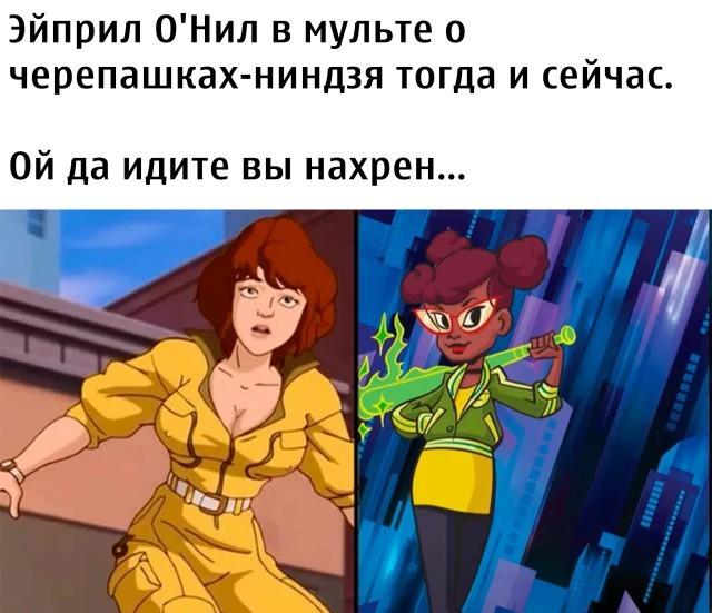 Подборка прикольных фото (31 фото) 11.09.2020
