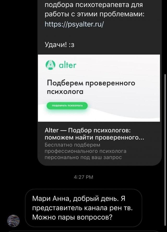 Дочь Михаила Ефремова тонко потроллила журналистов РЕН-ТВ (9 фото)